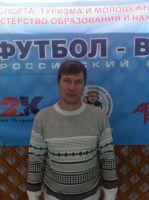_Востриков